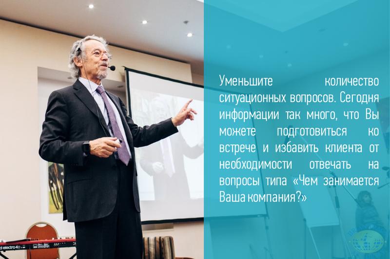 Нил Рекхэм в Москве 2016 2
