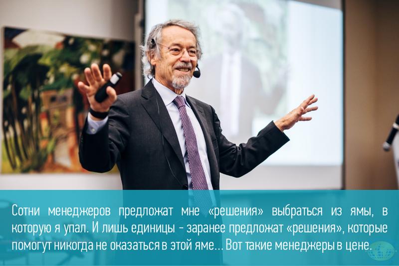 Нил Рекхэм в Москве 2016