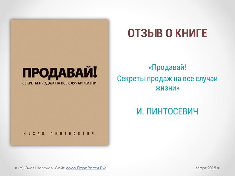 Варго читать в онлайн книги