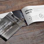 Как написать коммерческое предложение? 4 элемента, которые сделают Ваше КП продающим