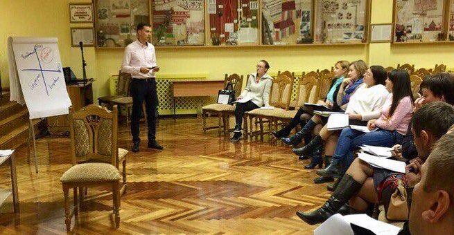 Тренинг для предпринимателей в Курске