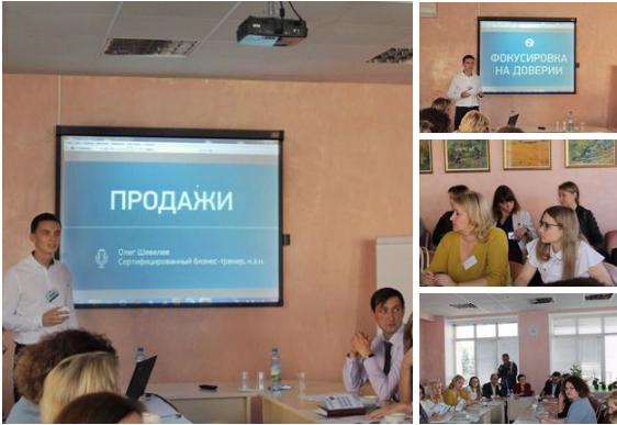 Запуск проекта центр бизнес образования в курске